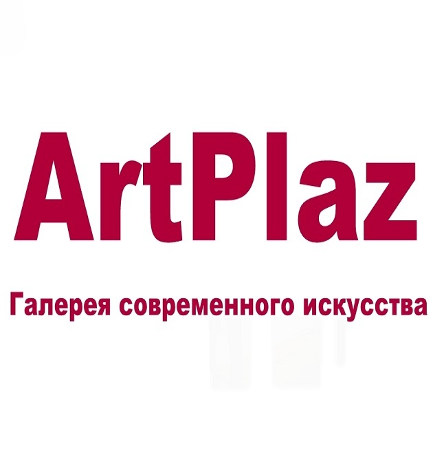 Gallery of modern art Artplaz