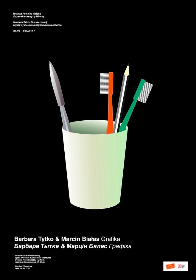 Выставка графики Барбары Тытка & Мартина Бяласа