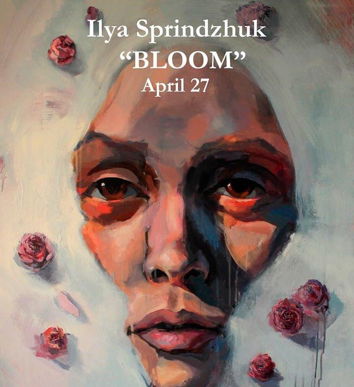 Выставка Ильи Спринджука «Bloom»