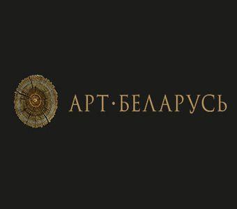 Gallery «Art-Belarus»