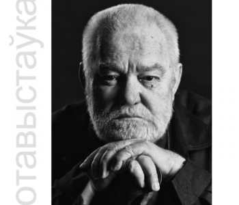 """Photo exhibition of the famous Lithuanian photographer Antanas Sutkus """"People of Lithuania"""""""