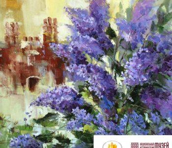 Персональная выставка Тамары Денисовой «Когда расцветает сирень…»