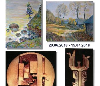 Выставка живописи, графики и керамики «Творческий отчет»