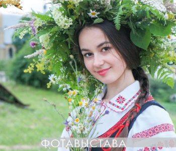 Белорусские красавицы