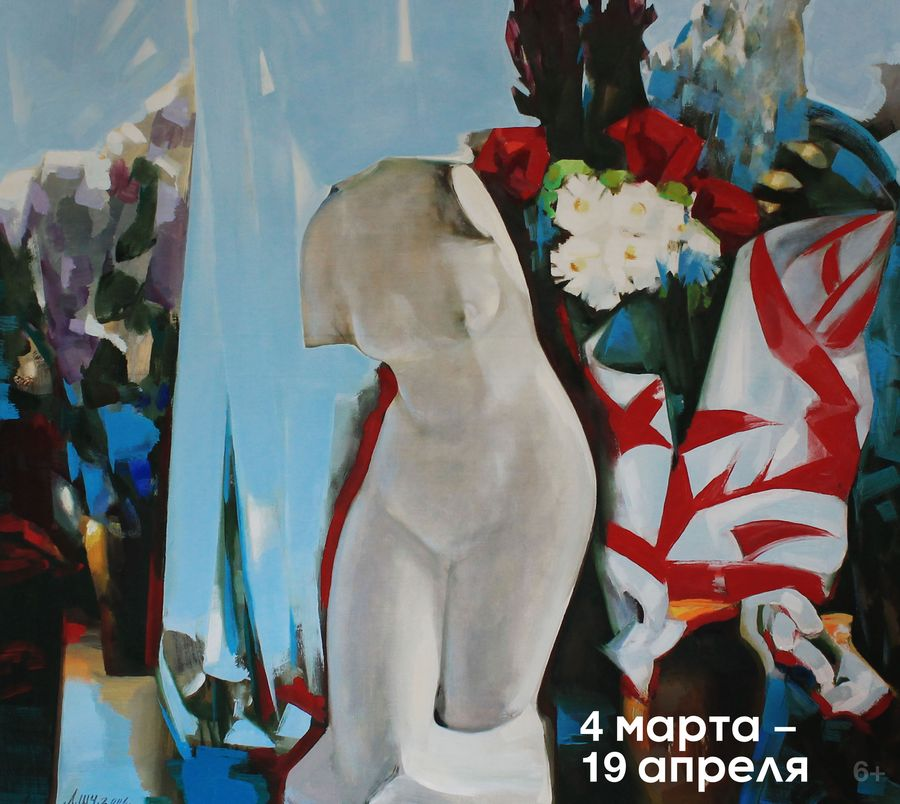 Леонид Щемелев. О женщинах и о весне…